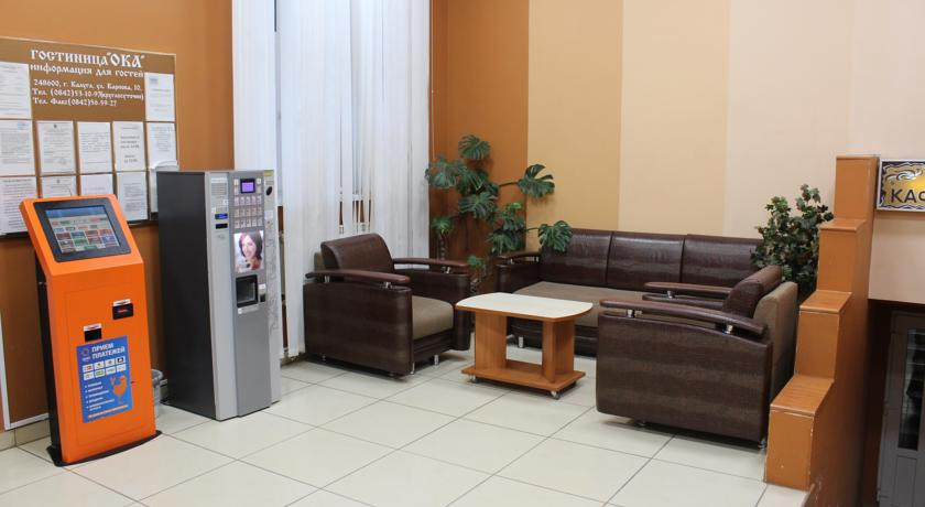 Pogostite.ru - ОКА | Калуга | центр | спальный район #10
