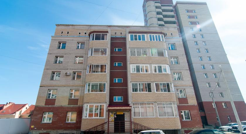 Pogostite.ru - April апартаменты на Свободы / Эйприл (г. Сыктывкар, возле набережной р. Сысола) #1
