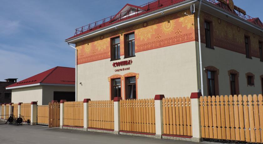 Pogostite.ru - Горница Сандуны Алтай | автовокзал | торговый центр Северный #1
