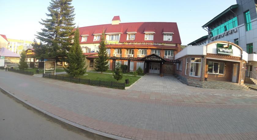 Pogostite.ru - Орион | торговый центр Аникс | армянский ресторан | парк отдыха #2