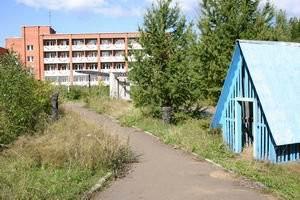 Pogostite.ru - Радуга #2