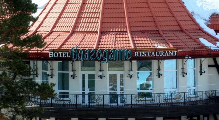 Pogostite.ru - Благодать | подъемник Катунь 1 | ресторан Биршале | бассейн #11