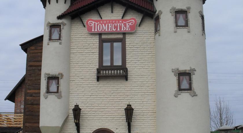 Pogostite.ru - Поместье | автовокзал | больница | автозаправка #1