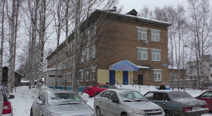 Pogostite.ru - Авиатор (г. Сыктывкар, возле аэропорта) #1