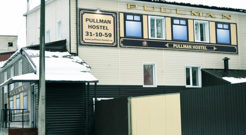 Pogostite.ru - Pullman Hostel / Пулмен Хостел (г. Сыктывкар, возле Цервки Александра Невского) #1