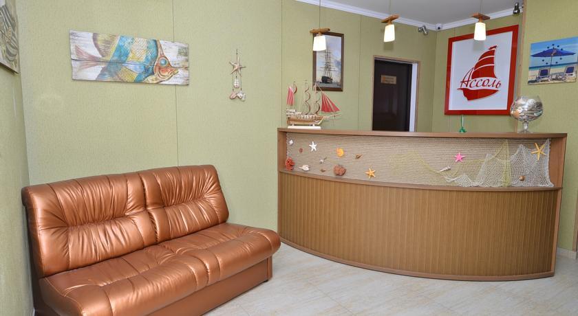 Pogostite.ru - Guest House Assol / Ассоль | возле Карадагского заповедника | #3