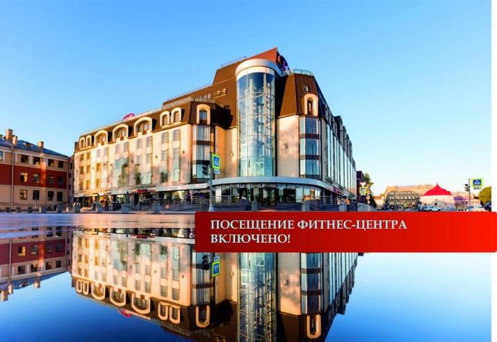 Pogostite.ru - Виктория Выборг - Victoria Hotel Vyborg #1