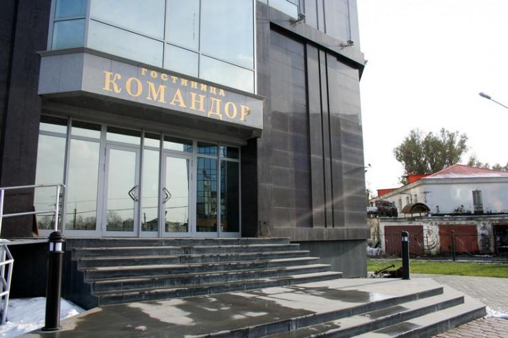 Pogostite.ru - Командор | г. Южно-Сахалинск | сквер имени Г. И. Невельского | Катание на лыжах #2