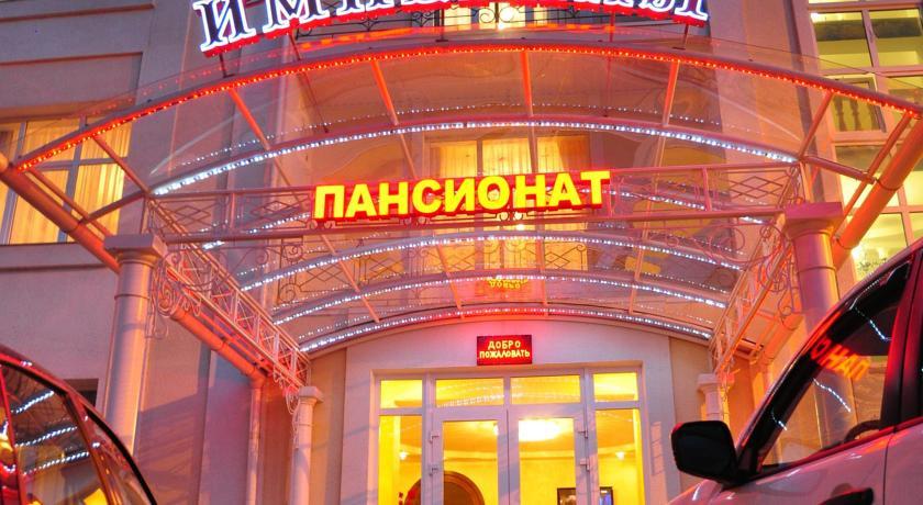Pogostite.ru - ИМПЕРИАЛ ПАНСИОНАТ | г. Кисловодск | Сауна | Wi-Fi #29
