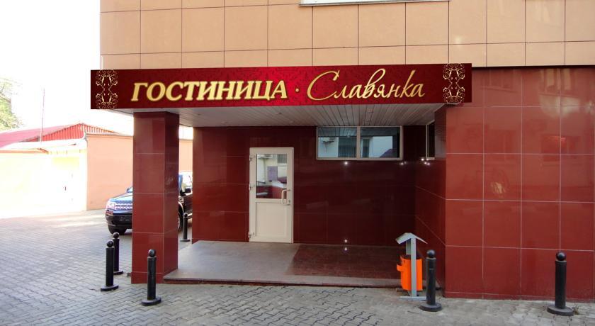 Pogostite.ru - Славянка   Белгород   Соборная площадь   Парковка #1