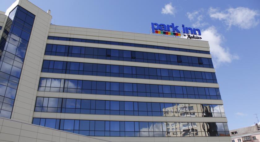 Pogostite.ru - Park Inn By Radisson Nizhny Tagil | г. Нижний Тагил | в 5 минутах от реки Тагил | Конференц-зал #3