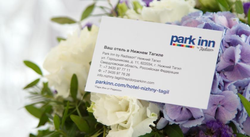 Pogostite.ru - Park Inn By Radisson Nizhny Tagil | г. Нижний Тагил | в 5 минутах от реки Тагил | Конференц-зал #4