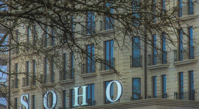 Pogostite.ru - СОХО ГРАНД ОТЕЛЬ - SOHO GRAND HOTEL | г. Азов | СПА | парковка #45