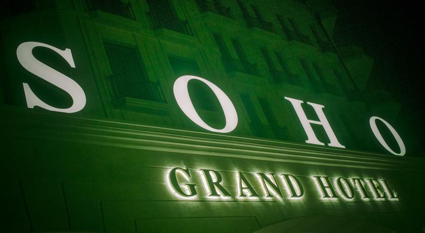 Pogostite.ru - СОХО ГРАНД ОТЕЛЬ - SOHO GRAND HOTEL | г. Азов | СПА | парковка #44