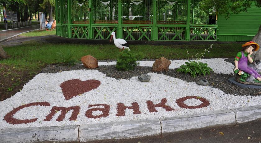 Pogostite.ru - Горнолыжный КУРОРТ ИМЕНИ СТАНКО | прокат | медицинские процедуры #8