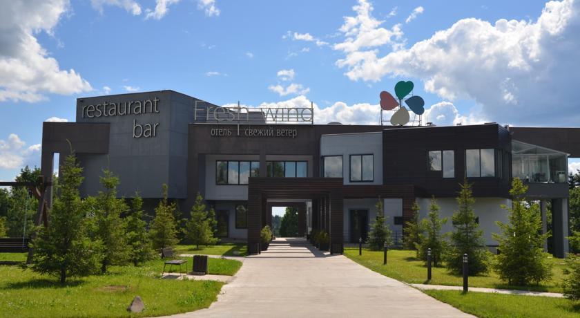 Pogostite.ru - СВЕЖИЙ ВЕТЕР (Московская область, горнолыжный курорт Сорочаны) #2