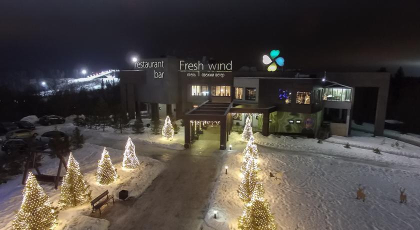 Pogostite.ru - СВЕЖИЙ ВЕТЕР (Московская область, горнолыжный курорт Сорочаны) #6