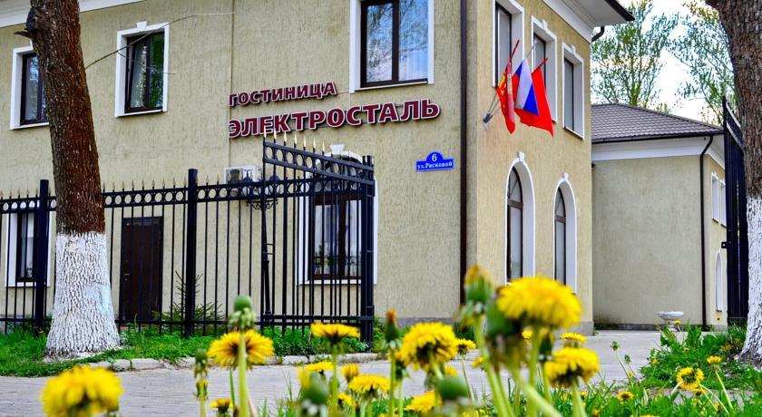 Pogostite.ru - Электросталь  | г. Электросталь | центр города | конференц-зал | #7