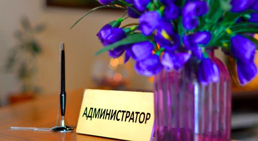 Pogostite.ru - Электросталь  | г. Электросталь | центр города | конференц-зал | #11