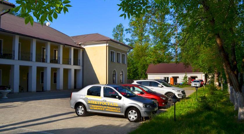 Pogostite.ru - Электросталь  | г. Электросталь | центр города | конференц-зал | #9