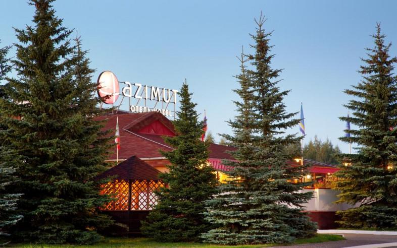 Pogostite.ru - Азимут Отель Кострома (лучший отель для отдыха с детьми) #2
