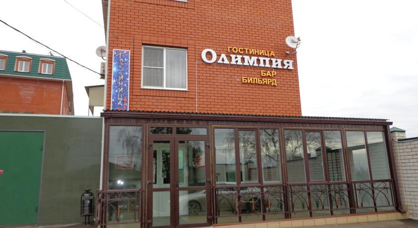 Pogostite.ru - Олимпия |центр города Усть-Лабинска|возле железнодорожного вокзала| #1