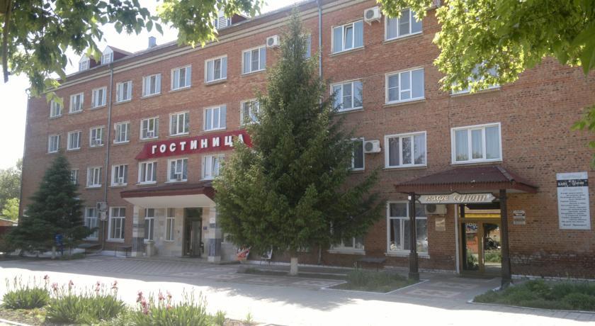 Pogostite.ru - Уют |центр города Усть-Лабинска|возле авто и железнодорожного вокзала| #10