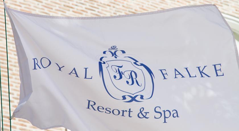 Pogostite.ru - ROYAL FALKE RESORT & SPA | Светлогорск | 500м от пляжа Балтийского моря | бизнес-центр | #2