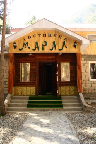 Pogostite.ru - МАРАЛ | парковка | кухня | трансфер #1