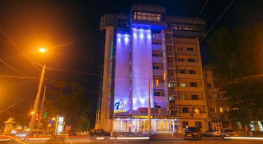 Pogostite.ru - Отель Тура | г. Тюмень | Текутьевский бульвар | Бильярд | #4