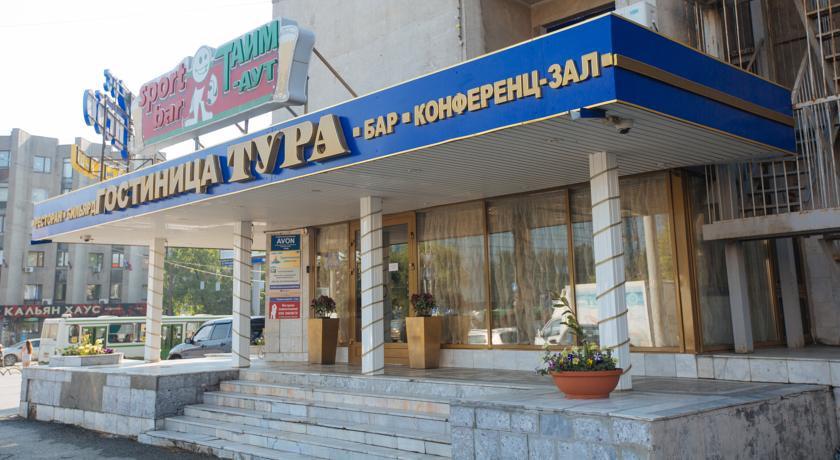 Pogostite.ru - Отель Тура | г. Тюмень | Текутьевский бульвар | Бильярд | #1