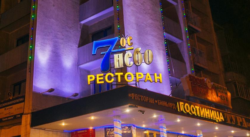 Pogostite.ru - Отель Тура | г. Тюмень | Текутьевский бульвар | Бильярд | #5