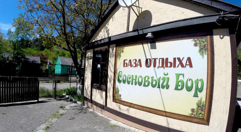 Pogostite.ru - БАЗА ОТДЫХА СОСНОВЫЙ БОР | Архипо-Осиповка | река Вулкан | Барбекю | #1