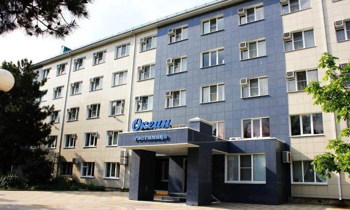 Pogostite.ru - ОКЕАН   Новороссийск   парковка   массаж #1