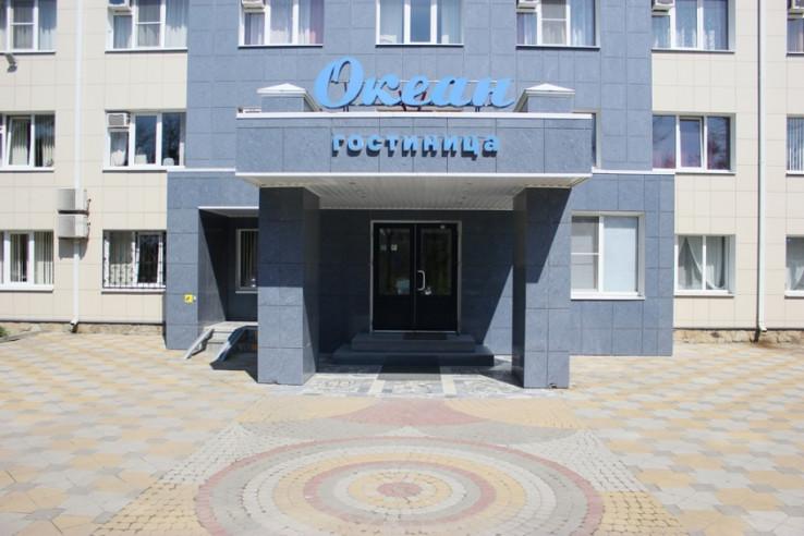 Pogostite.ru - ОКЕАН | Новороссийск | парковка | массаж #2