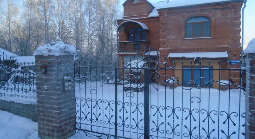 Pogostite.ru - ТУРИСТ ГОСТЕВОЙ ДОМ | г. Красноярск | Бобровый лог | сауна #3