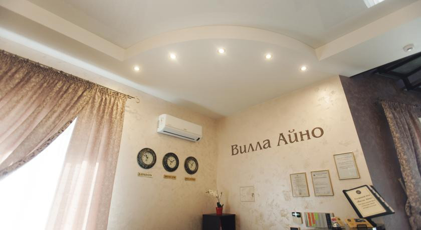 Pogostite.ru - Вилла Айно | Петрозаводск | Вытегорский сквер | Сауна #4