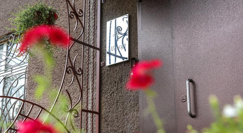 Pogostite.ru - АБАЖУР | Пермь | Ашатли-Тулва #19