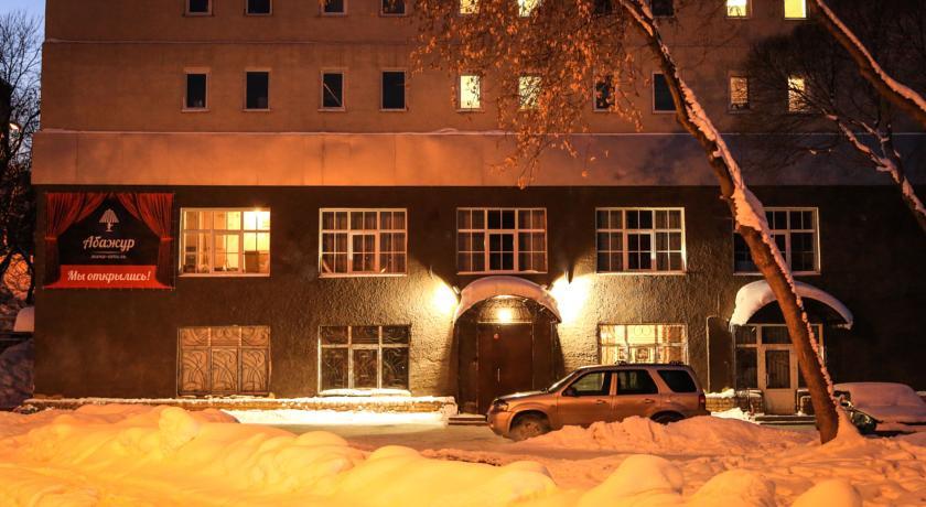 Pogostite.ru - АБАЖУР | Пермь | Ашатли-Тулва #22
