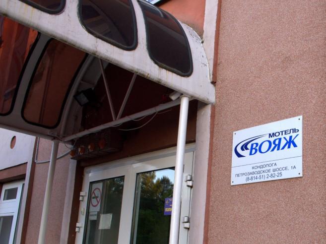 Pogostite.ru - ВОЯЖ МОТЕЛЬ | Республика Карелия, г. Кондопога | Сауна | Wi-Fi #3
