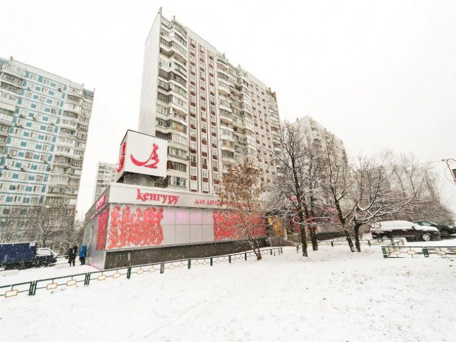 Pogostite.ru -  ВЕНА | м. Крылатское #1