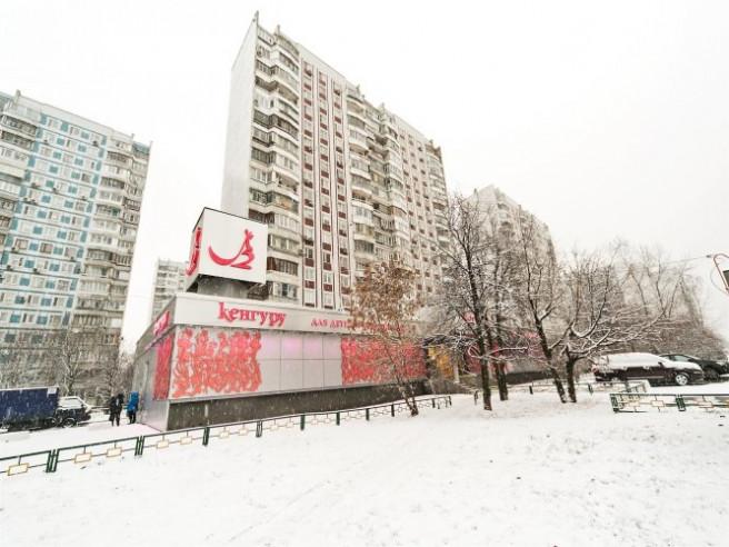 Pogostite.ru - АПАРТАМЕНТЫ ВЕНА | м. Крылатское #1