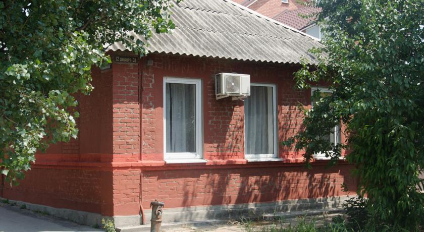 Pogostite.ru - АЛЫЕ ПАРУСА | Ростов-на-Дону | 2 км от аэропорта #3