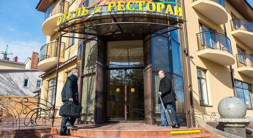 Pogostite.ru - ПРОВАНС   Горячий Ключ   WI Fi   парковка #2