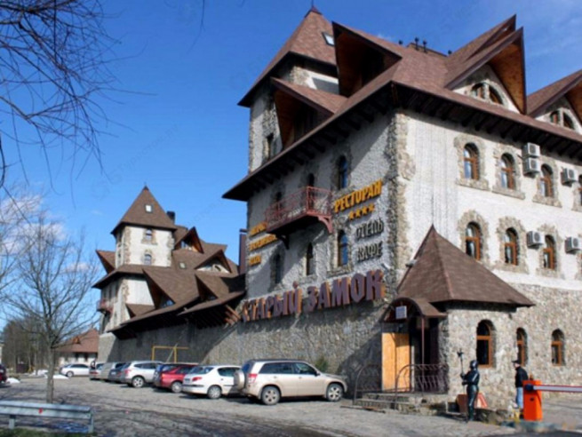 Pogostite.ru - СТАРЫЙ ЗАМОК (Отель и Красивый ресторан) #1