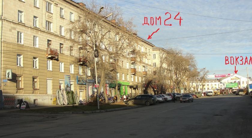 Pogostite.ru - На проспекте Строителей | Нижний Тагил | Возле ж/д вокзала | WiFi и парковка #1