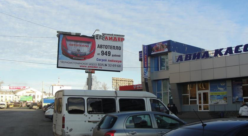 Pogostite.ru - На проспекте Строителей | Нижний Тагил | Возле ж/д вокзала | WiFi и парковка #2