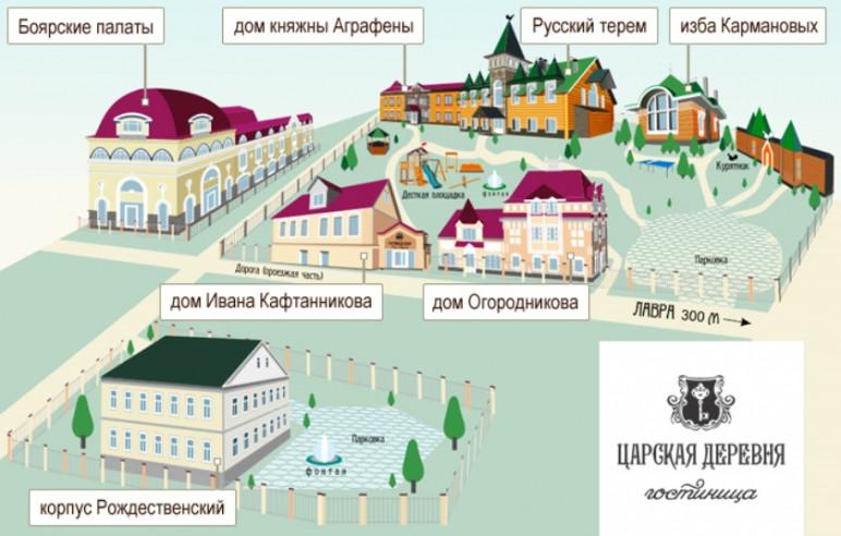 Pogostite.ru - ЦАРСКАЯ ДЕРЕВНЯ | г. Сергиев Посад | СПА-программы #43