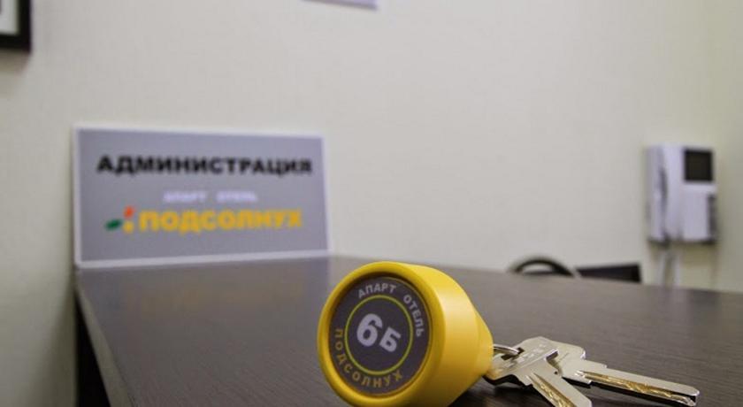 Pogostite.ru - АПАРТ-ОТЕЛЬ ПОДСОЛНУХ | г. Санкт-Петербург #6