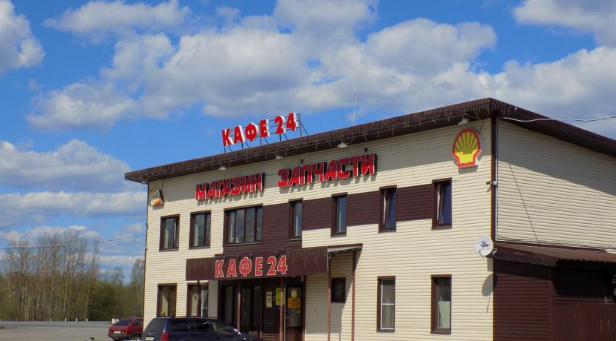 Pogostite.ru - ЯНИШПОЛЕ | Карелия, с. Янишполе | Wi-Fi #41